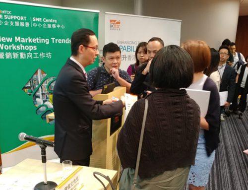 貿易發展局內容行銷加 SEO 講座參加者評語