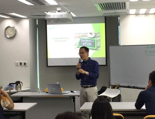 香港工業總會內容行銷課程