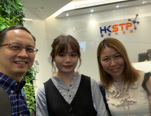 香港科技園顧問工作